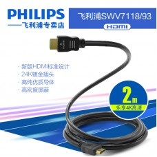 Philips HDMI High-Definition TV Cable